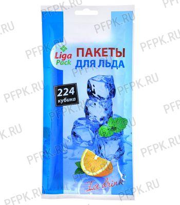 Пакеты для льда Liga-pack