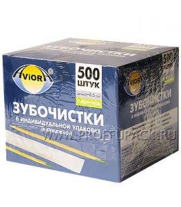 Зубочистки в индивид. упаковке МЕНТОЛ (500 шт.в уп.) AVIORA (401-487)
