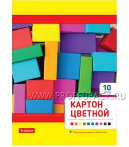 Картон цветной А4 (10 цветов 10 листов) (231-549 / Нкн10-10_9534)