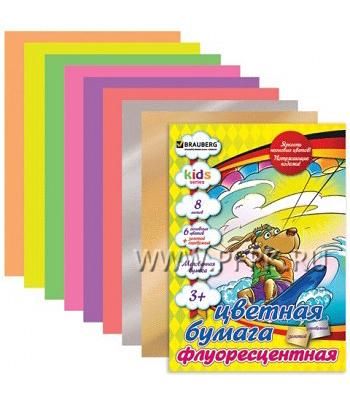 Бумага цветная А4 флуоресцентная (8 цветов 8 листов) BRAUBERG(124-789)