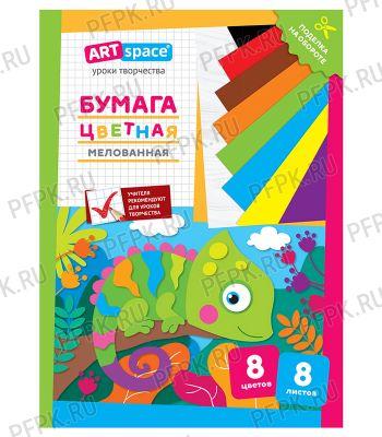 Бумага цветная А4 мелованная (8 цветов 8 листов) Хамелеон (291-737/Нб8-8м_28788)