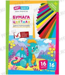 Бумага цветная А4 двухсторонняя (16 цветов 16 листов) (291-732/Нб16-16гдв_28780)