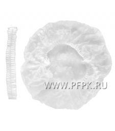 Шапочки медицинские ШАРЛОТТА (уп. 100 шт) Белые ЭЛЕГРИН