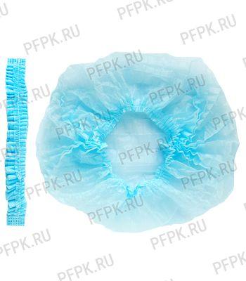 Шапочки медицинские ШАРЛОТТА (уп. 100 шт) Голубые SMZ