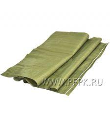 Мешок полипропиленовый 55х95 зеленый (50 гр)