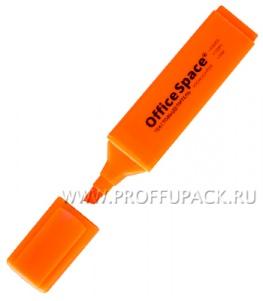 Выделитель (текст маркер) Оранжевый (158-732 / H_264)