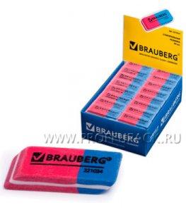 Стирательная резинка красно-синяя BRAUBERG (221-034)