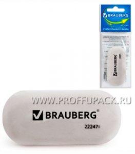 Стирательная резинка белая (овальная) BRAUBERG (222-471)