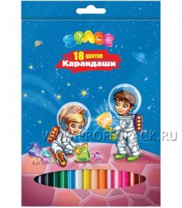 Карандаши цветные (18 цветов) Космонавты (171-425 / CP18_007)