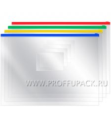 Папка-конверт на молнии 230х333мм (А4) (178-880 / ZB4_1778)