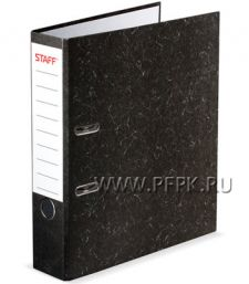 Папка-регистратор 70мм, мрамор (224-616)