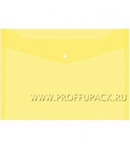 Папка-конверт 235х330мм (А4) с кнопкой Жёлтая (162-527 / Fmk12-2)