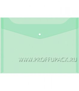 Папка-конверт 235х330мм (А4) с кнопкой Зелёная (162-528 / Fmk12-3)