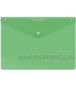 Папка-конверт 250х170мм (А5) с кнопкой Зелёная (192-622 / OBk_05004)