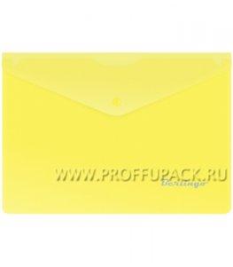 Папка-конверт 250х170мм (А5) с кнопкой Жёлтая (192-621 / OBk_05005)