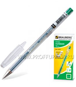 Ручка гелевая BRAUBERG 0.5мм Зелёная (141-021)