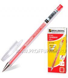 Ручка гелевая BRAUBERG 0.5мм Красная (141-020)