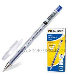 Ручка гелевая BRAUBERG 0.5мм Синяя (141-019)