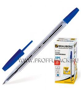 Ручка шариковая BRAUBERG Line (Лайн) 1мм Синяя (141-097)