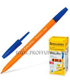 Ручка шариковая BRAUBERG Carina (Карина) 1мм Orange/Оранж (141-668)