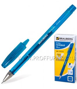 Ручка гелевая BRAUBERG Income (Инком) 0.5мм Синяя (141-516)
