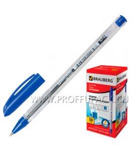 Ручка масляная BRAUBERG Rite-oil (Райт оил) 0.7мм Синяя (141-702)