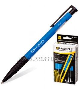 Ручка шариковая автоматическая BRAUBERG Explorer (Эксплорер) синяя (140-581)