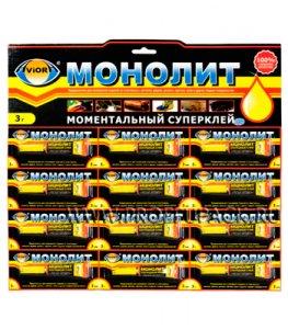 Клей МОНОЛИТ AVIORA 3 гр. (403-001)