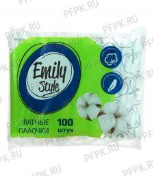 Ватные палочки Emily Style (пакет 100 шт)