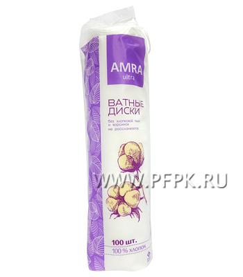 Ватные диски AMRA (уп. 100 шт.)