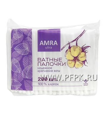 Ватные палочки AMRA (пакет 200 шт.) ULTRA