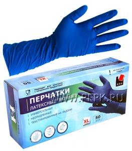 Перчатки латексные сверхпрочные HOUSEHOLD HIGH RISK (Хай риск) XL (ADM / HR004G)