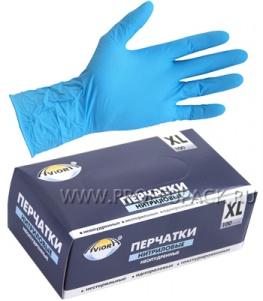 Перчатки нитриловые AVIORA (уп. 100 шт.) XL (402-660)