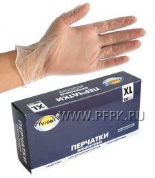 Перчатки виниловые AVIORA (уп. 100 шт.) XL (402-673)