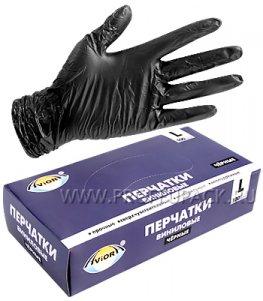 Перчатки виниловые черные AVIORA (уп. 100 шт.) L (402-736)