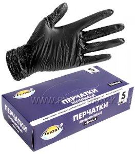 Перчатки виниловые черные AVIORA (уп. 100 шт.) S (402-734)