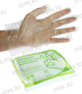 Перчатки полиэтиленовые