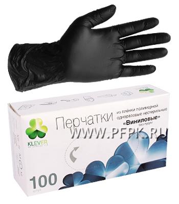 Перчатки виниловые черные КЛЕВЕР (уп. 100 шт.) L