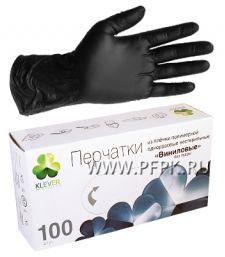 Перчатки виниловые черные КЛЕВЕР (уп. 100 шт.) M