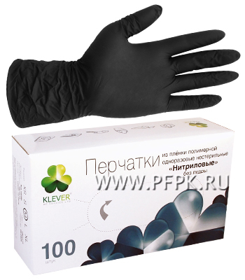 Перчатки нитриловые черные КЛЕВЕР (уп. 100 шт.) M