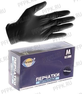 Перчатки нитриловые черные AVIORA (уп. 100 шт.) M (402-795)