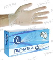 Перчатки виниловые HANS (уп. 100 шт.) XL