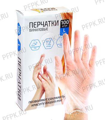 Перчатки виниловые РЫЖИЙ КОТ (уп. 100 шт.) L (008052)