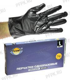 Перчатки эластомер черные AVIORA (уп. 100 шт.) L (402-884)