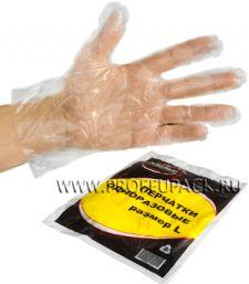 Перчатки полиэтиленовые (уп. 100 шт.) КОНТИНЕНТ, размер L