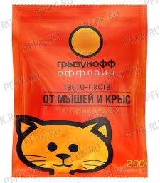 Приманка от грызунов, тесто (пакет 200 гр) ГРЫЗУНОФФ