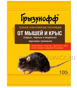 Приманка от грызунов, зерно (пакет 100 гр) ГРЫЗУНОФФ