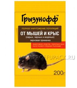 Приманка от грызунов, зерно (пакет 200 гр) ГРЫЗУНОФФ