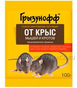 Приманка от грызунов, гранулы (пакет 100 гр) ГРЫЗУНОФФ