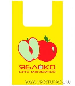 Пакеты майки с логотипом для супермаркетов
